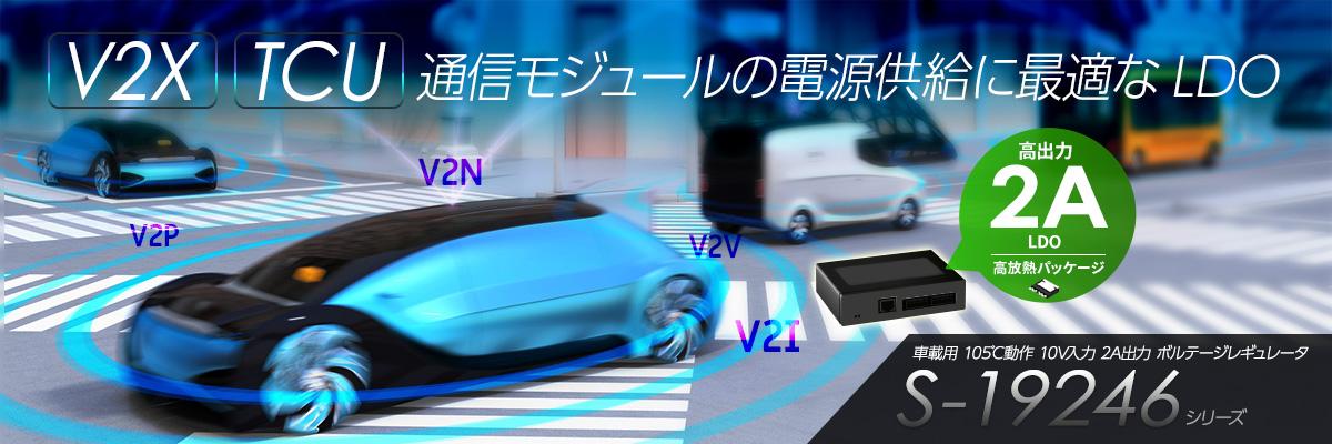 pc-slide-21-jp